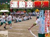 【JCロリ】運動会で中学生を痴漢レイプする鬼畜ロリコン